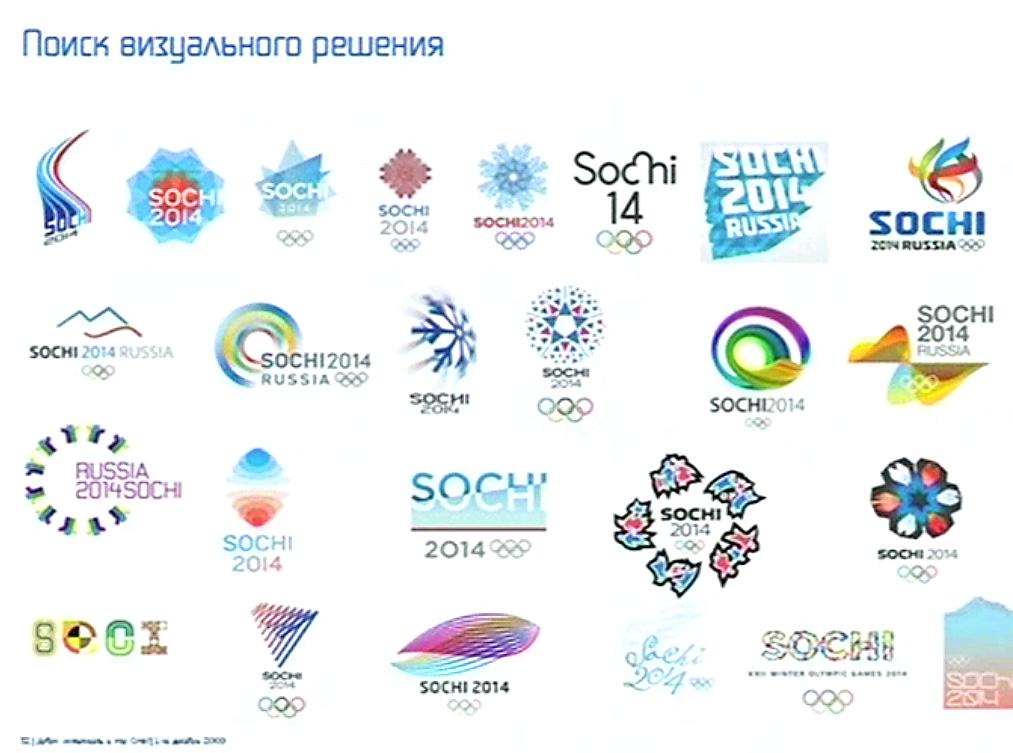 клипарт олимпиада: